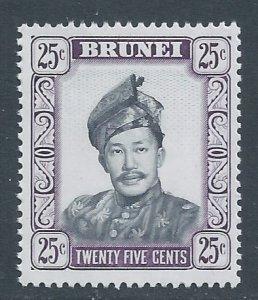 Brunei #110a NH 25c Sultan Saifuddin Glazed Paper