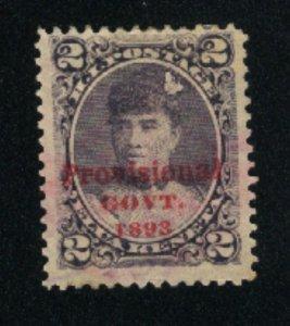 Hawaii 57   U 1893  PD