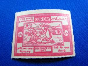 INDIA WAR FUND LABEL          (gg)