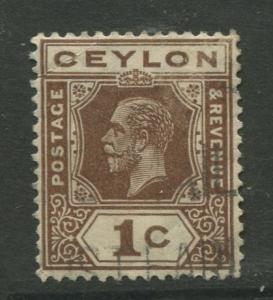 Ceylon #225 Used  1927  Single 1c Stamp