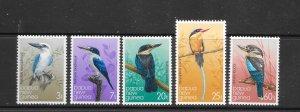 BIRDS - PAPUA NEW GUINEA #529-33   MNH