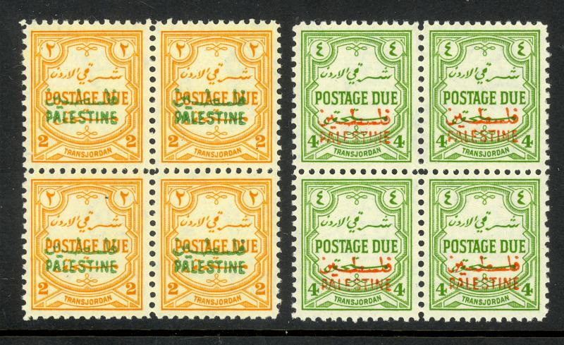 JORDAN OCCUPATION OF PALESTINE 1948 2m & 4m POSTAGE DUE Ovpt VAR BLKS 4 MNH