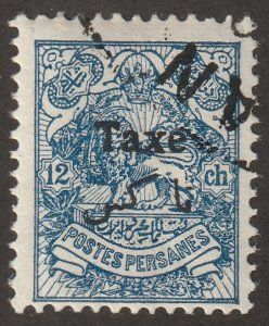 Persian stamp, Persi# 362, full gum, CTO, 12ch, Postage Due stamp, TAXE ,#DC-10