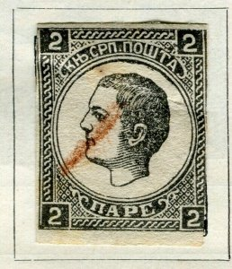 SERBIA; 1873 early classic portrait Imperf issue used 2pa. value