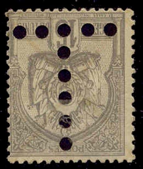 Tunisia 1899-1901 Inverted 'T' Postage Due Perfin on 15c Coat of Arms Stamp