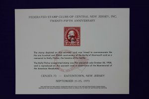 CENJEX 1973 Eatontown NJ Philatelic Molly Pitcher 646 reprint Souvenir card page
