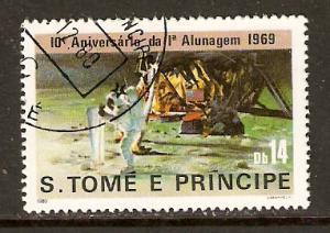 St. Thomas & Prince   #580  used CTO  (1980) c.v. $6.00