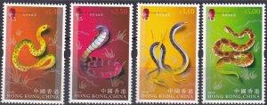 Hong Kong #918-21  MNH CV $3.50 (Z8573)