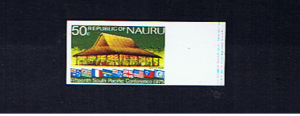 NAURU 1975  CONFERENCE 50c IMPERFORATE SINGLE
