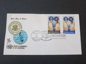 Philippines 1960.12.1 FDC
