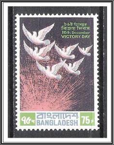 Bangladesh #38 Victory Day MNH