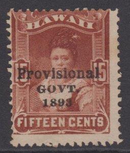 Hawaii Sc#70 MNG