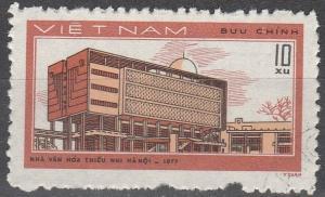 Vietnam #938 F-VF Used (SU3773)