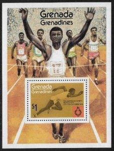 Grenada, Grenadines #108 MNH S/Sheet - Pan American Games - Sports