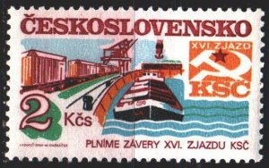 Czechoslovakia. 1984. 2788 from the series. Barge on the Danube. MNH.