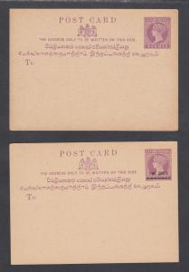 Ceylon H&G 16,27, mint. 1885 & 1893 Postal Cards, 2 different, F-VF
