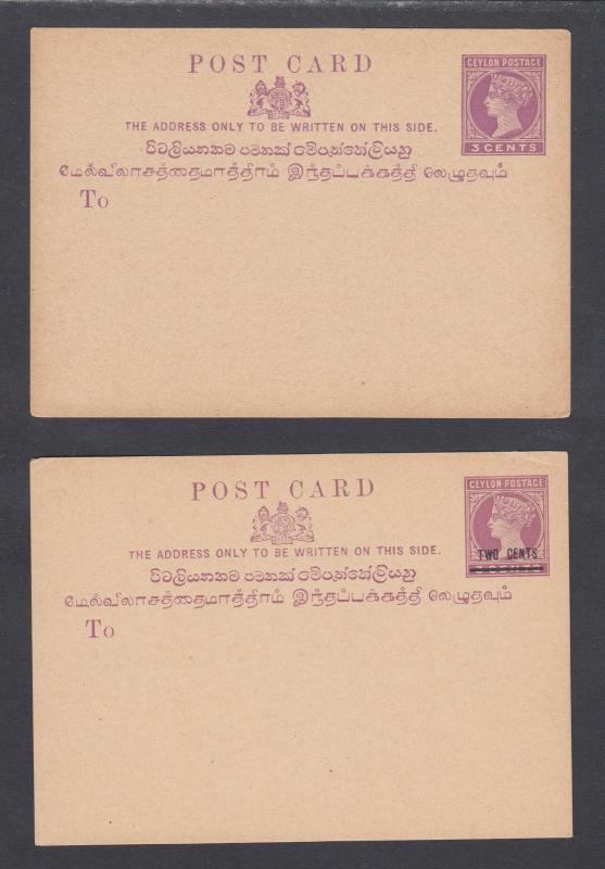 Ceylon H&G 16,27, mint. 1885 & 1893 Postal Cards, 2 different, F-VF