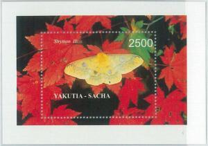 2089 - RUSSIAN STATE, SOUVENIR SHEET: Butterflies, Insects