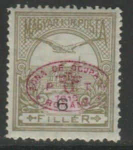 Hungary Romanian Occupation Debrecen Issue 1919 6f MH* A18P16F520