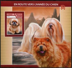 CHAD 2017  LUNAR NEW YEAR OF THE DOG  SOUVENIR SHEET MINT NH
