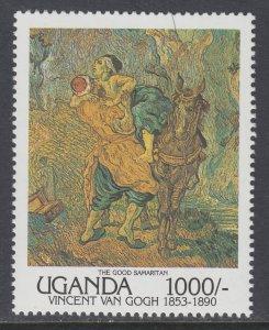 Uganda 915 Painting MNH VF