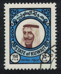 Kuwait Sheikh Sabah 150 fils 1977 Canc SC#728 SG#747