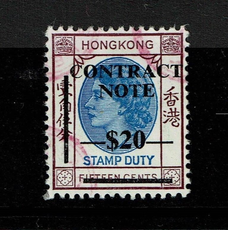 Hong Kong Contract Note 1972 $20 on 15c Used (BF# 131) - S4637