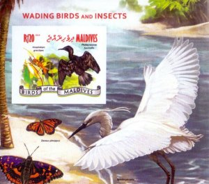 Maldives IMPERF. 2014 Wading Birds, Insects Ant Mint Souvenir Sheet S/S. (#02)