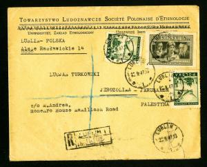 Poland Stamped and Registered Cover to Jerusalem