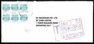 SINGAPORE 1993 taxed cover with postage dues. PASAR PANJANG cds...........95502