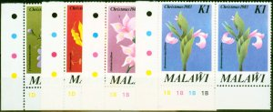 Malawi 1983 Flowers Set of 4 SG684-687 in Very Fine MNH Marginal Pairs