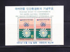 Korea 825a Set MNH UN Conference on Human Environment (B)
