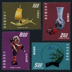 Taiwan 1826-1829,MNH.Michel 940-943.Handicrafts 1973.Bamboo boat,Vase,Glass,Doll