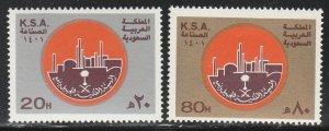 Saudi Arabia #806-807 MNH Full Set of 2 cv $4.25