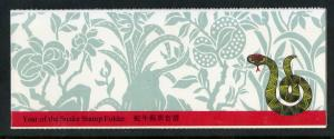 HONG KONG 536 MNH COMPLETE BOOKLET SCV $20.00 BIN $13.00 YEAR OF THE SNAKE