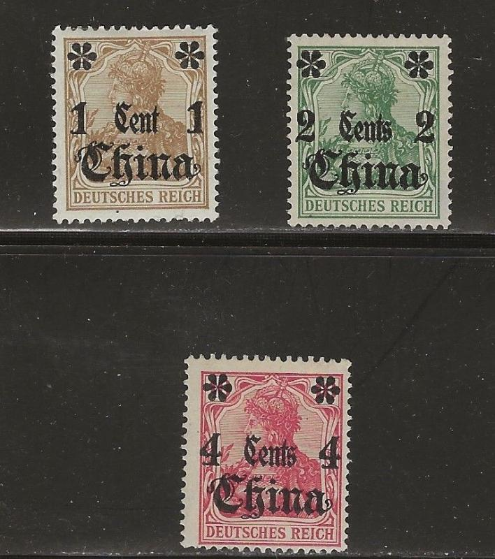 German Offices in China 37-39 Mint Hinged