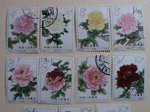 CHINA -STAMPS-1964-S61-SC#767-777  CHINESE PEONIES FLOWERS, CTO- NH STAMPS