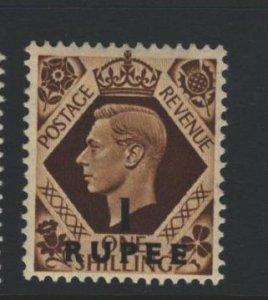 Oman Sc#23 MNH