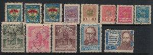 Paraguay #338-50  CV $6.70