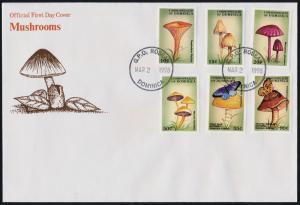 Dominica 2044-9 on FDC - Mushrooms, Butterflies