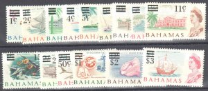Bahamas #252-266 Mint H 1967 issue Commonwealth QEII CV $31.65