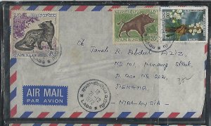 LAOS   (PP3008B) 1972   3 STAMPS ANIMALS, FLOWER A/M TO MALAYSIA