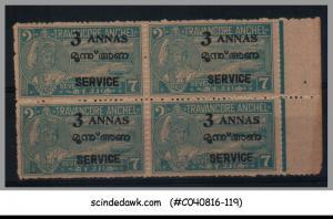 TRAVANCORE COCHIN - 1949 3a on 7ch SG#O14 pale blue - BLK OF 4 - UNUSED