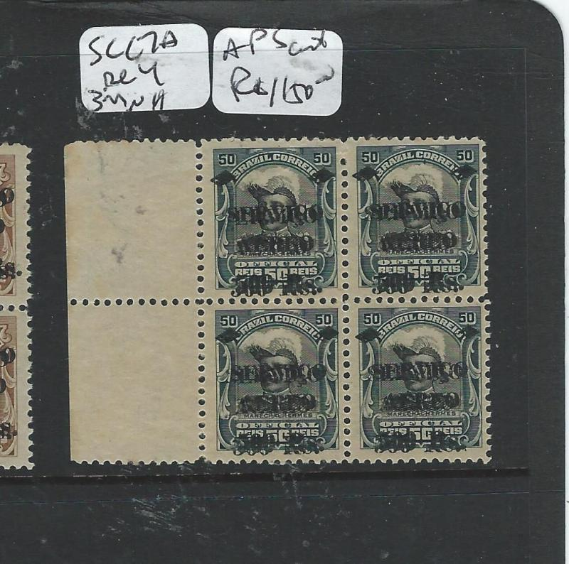 BRAZIL (PP0606B)A/M SC C7A BL OF 4,3  MNH  VERY RARE  WITH APS PHOTO CERTIFICATE