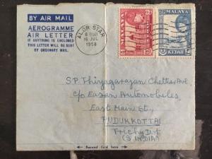 1958 Alor Star Kedah Malaya Air Letter Cover To Trichy Dist India