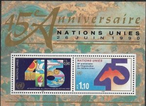 1988 United Geneva Vienna 45 Anniversary of UN  SC# 190 Mint