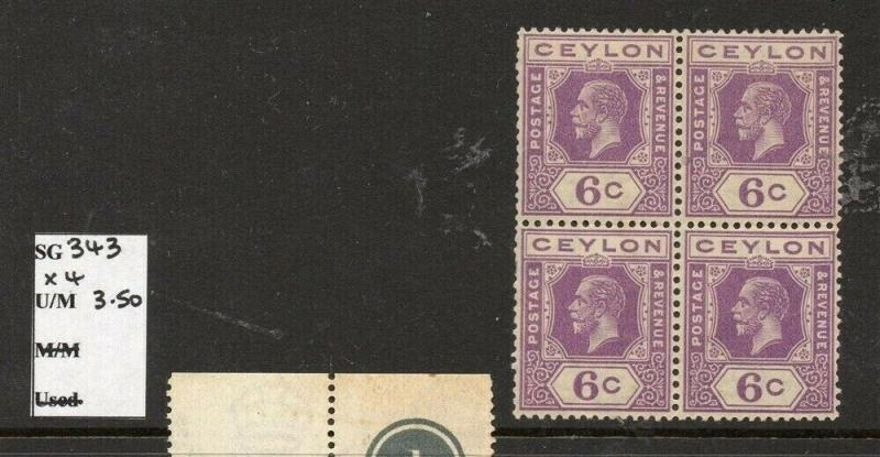 Ceylon 1920s Early Issue Fine Mint MNH unmounted 6c. Block 303236