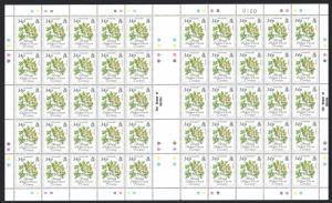 BIOT Christmas Flowers 1v 34p Full Sheet SG#143 CV£50+ SALE BELOW FACE VALUE