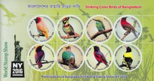 2016 Bangladesh NYC Exhibit Birds MS8 (Scott 852) MNH