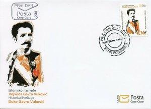 Montenegro Stamps 2019 FDC Duke Gavro Vukovic Historical Heritage 1v Set Cover